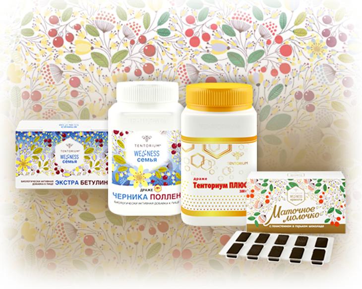 продукты ТЕНТОРИУМ® — отличные помощники для поддержания здоровья: