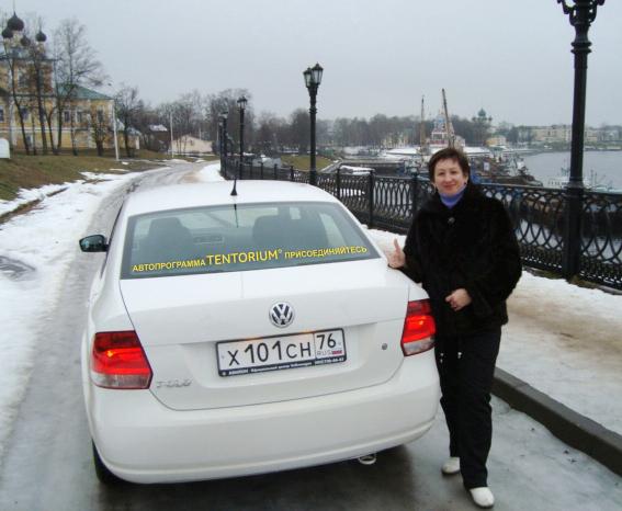 Знакомьтесь: Жанна Лебедева — Бизнес-Директор из города Углич Новогодняя сказка: автомобиль, свадьба и счастливый номер
