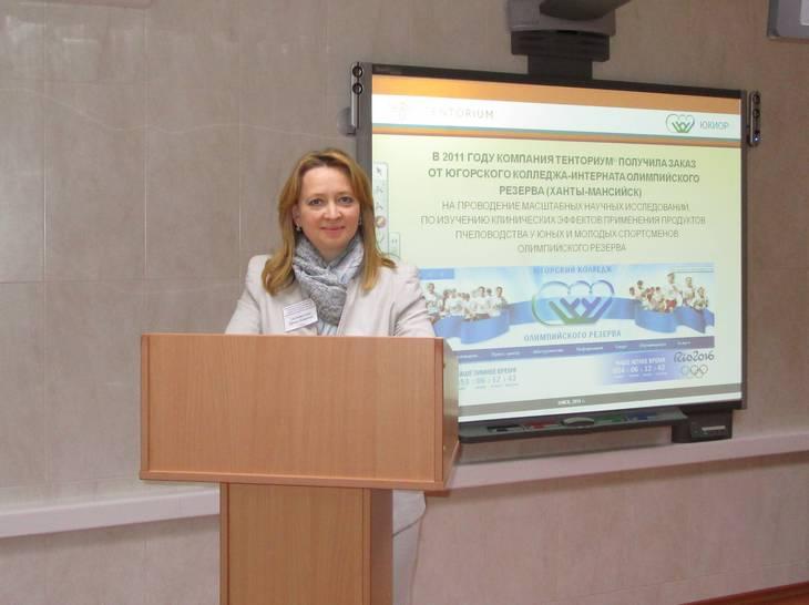Нафото: выступление руководителя проектов понаучным разработкам группы предприятий «Тенториум» Ирины Хисматуллиной