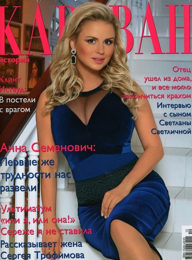 Журналы — «Лиза», «Добрые советы», «Караван+ Коллекция». Любимый  ТЕНТОРИУМ - в любимых изданиях.
