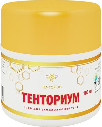 TENTORIUM RULAND модернизирует линию производства кремов