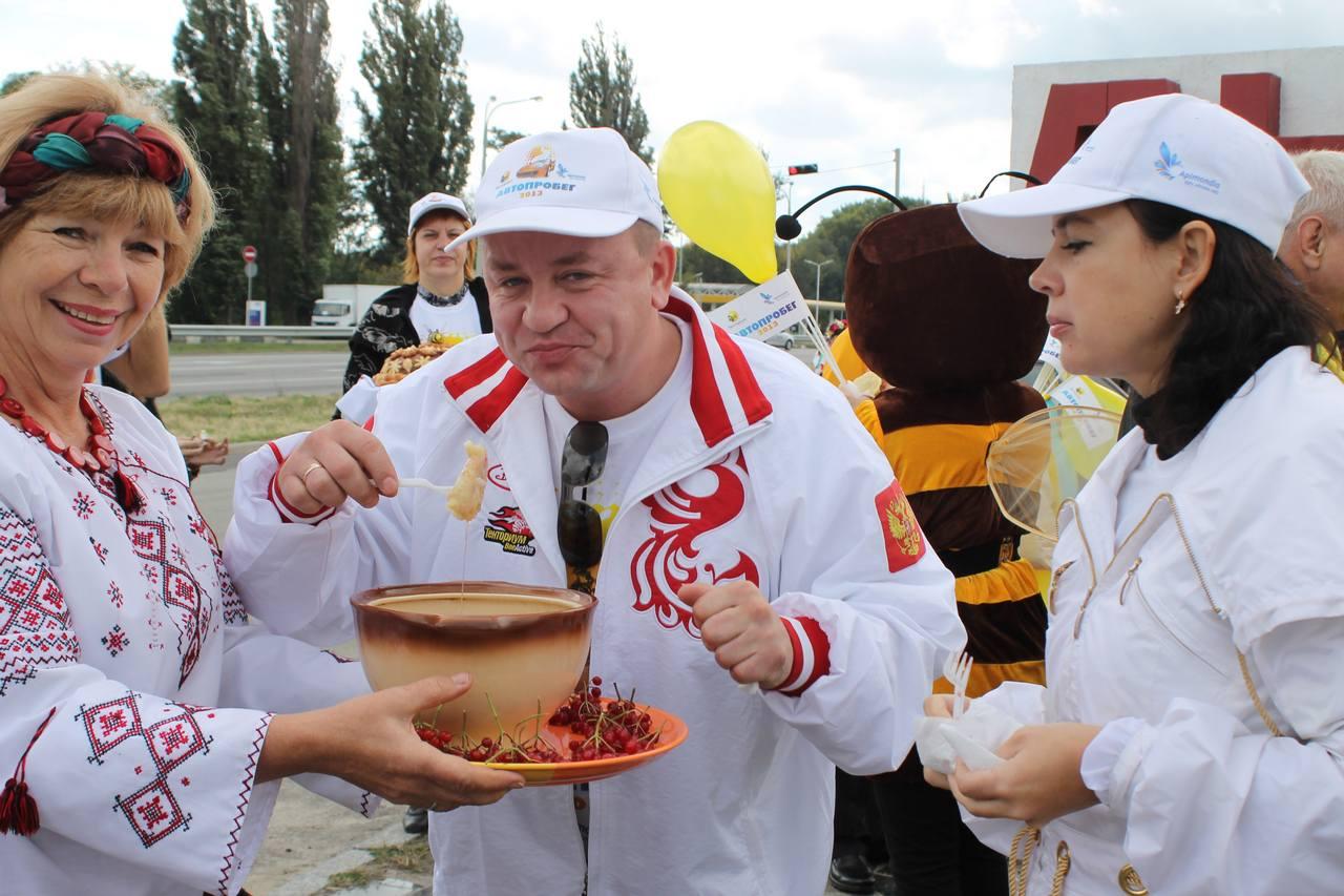 Путевые заметки. День седьмой. Медовый караван прибыл в Украину!