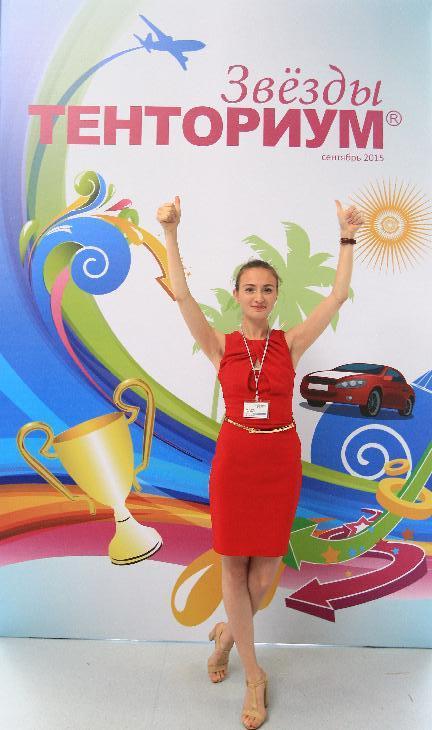 Дорогие победители Летнего Промоушна! Мы ценим ваш труд и вашу победу!