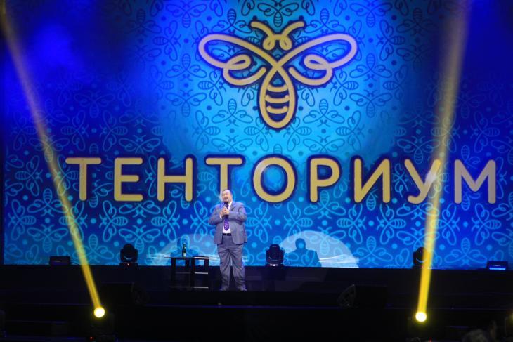 Дистрибьюторский форум «ТЕНТОРИУМ. Перезагрузка в стиле Велнес» триумфально открыл целую серию мероприятий для независимых предпринимателей из России, Монголии, Словакии и других территорий мира