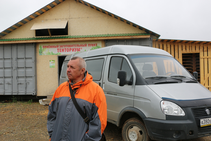 Крестьянско-фермерское хозяйство Александра Грищука расположено в Романово Усольского района Пермского края. Вместе с партнёрами фермер намерен открыть здесь фабрику по производству сборов на основе зелёного и чёрного чая.
