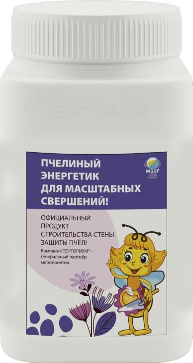 Медово-пыльцевая паста «Жизненная сила+» вобрала в себя лучшие качества продуктов пчеловодства: мёда, прополиса, маточного молочка, перги и многого другого.