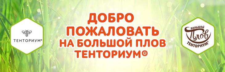 Пермяки, жители Пермского края, у вас ещё есть шанс побывать на удивительном мероприятии и заглянуть «на огонёк» 19 июля в ТЕНТОРИУМ SPA, что на ул. Встречной, 37! Добро пожаловать!