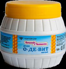 Нежный продукт, два десятка активных компонентов которого слагаются в идеальный мягкий продукт питания с центром из воздушной кукурузы для восстановления функций дыхательных путей и профилактики их заболеваний в любое время года.