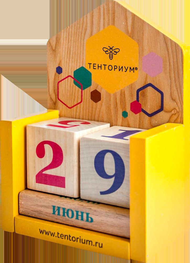 Календарь-кубик имиджевый
