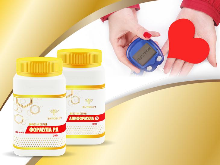 Эпидемия сахарного диабета
