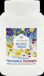 Обогащённое витаминами и омега-3 жирными кислотами драже с черникой, пчелиной обножкой и лютеином для сохранения здоровья глаз. Дипломант конкурса «Сто лучших товаров России».