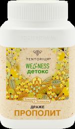 Инновационный продукт ТЕНТОРИУМ на основе фракций прополиса из природных полимеров для сильнодействующей чистки тонкого и толстого кишечника. В удобной упаковке для дозируемой литофагии.