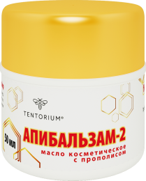 Основанный на рецептах Госкомитета по науке и технике СССР бальзам для обработки повреждений и рубцов на коже. Эффективность, проверенная временем.