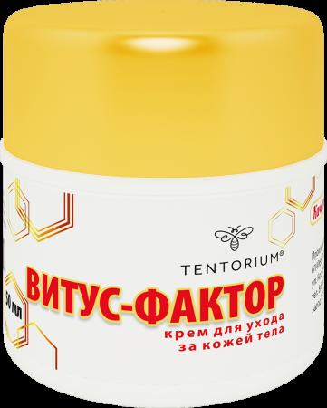 Витус-Фактор (50 мл)