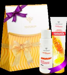 Прополис послужит хорошей профилактикой организма в демисезоние, поддержит жизненный тонус, поспособствует устранению воспалительных процессов. Приятным дополнением будет Праздничный пакет, который получите в Подарок.