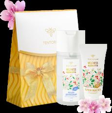 Пробуди естественное сияние своей кожи! Приятным дополнением будет Праздничный пакет, который получите в Подарок.