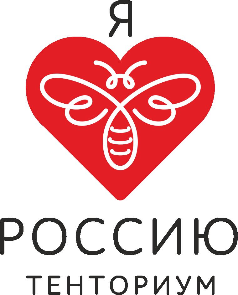 Дистрибьюторы ТЕНТОРИУМ® отметили День России во всём мире