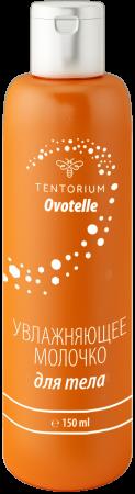 Увлажняющее молочко для тела Ovotelle (150 мл)