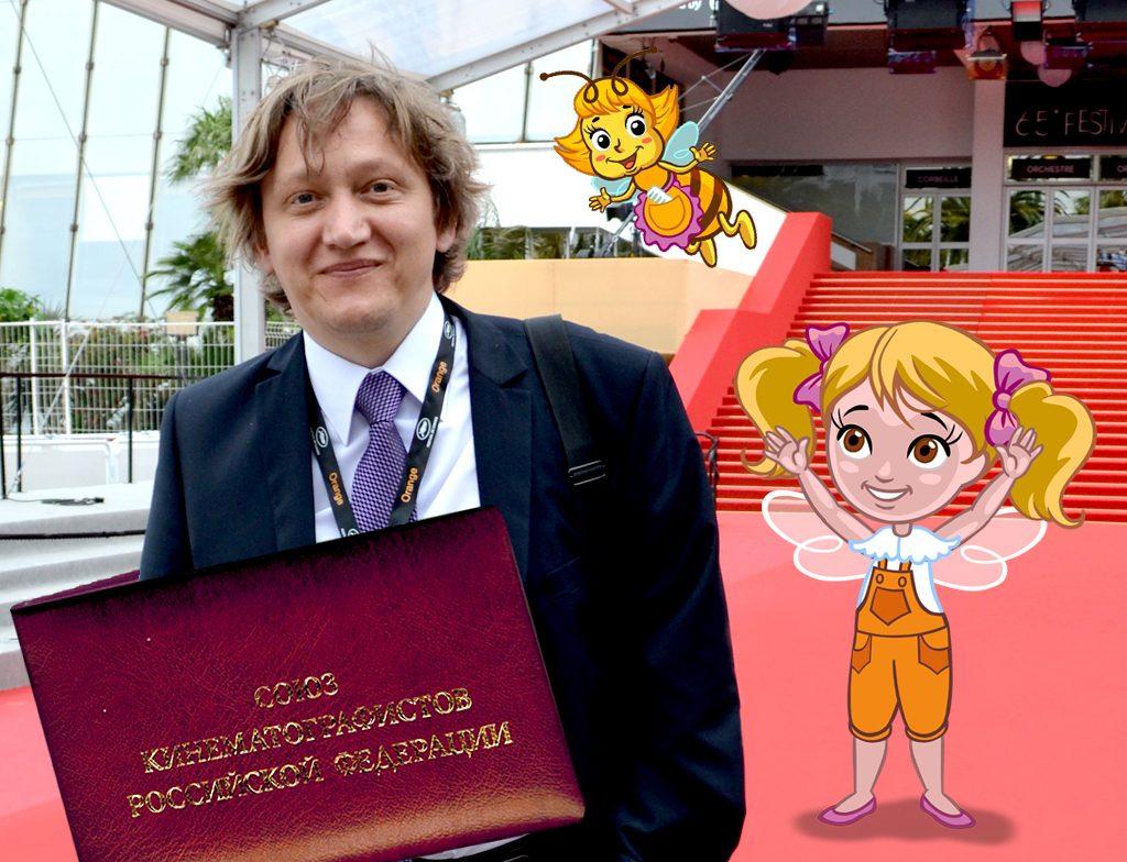 Композитор «Пчелографии» стал членом Союза кинематографистов