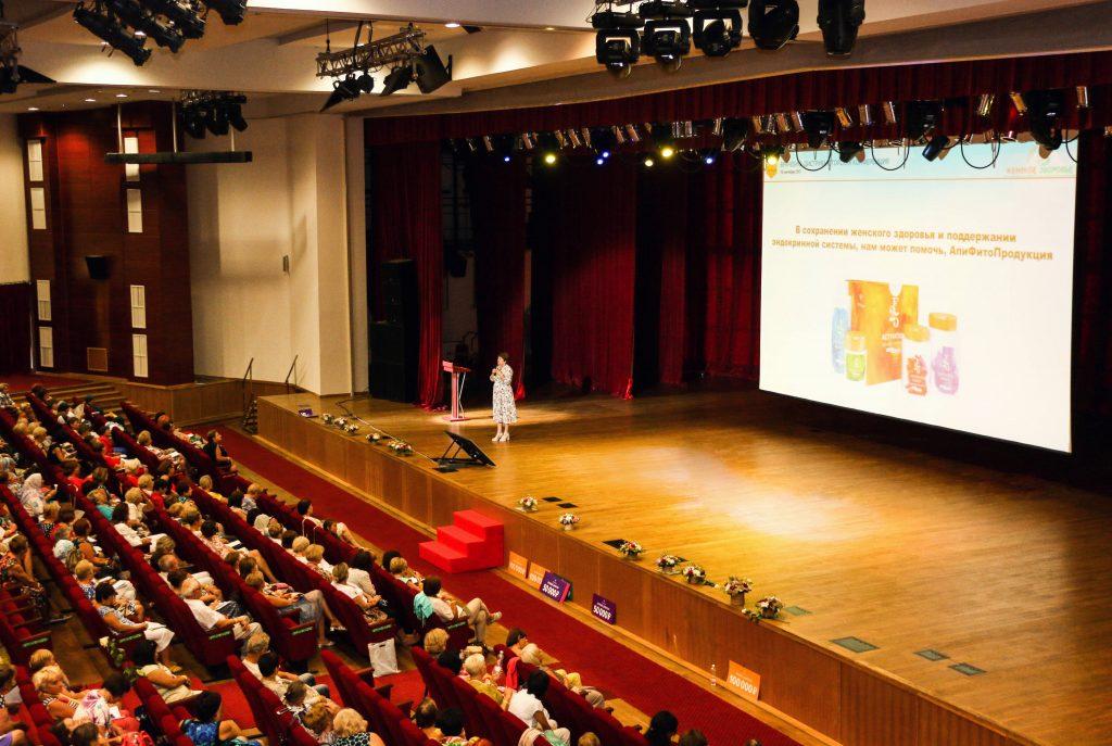 Впервые состоялась Врачебно-Дистрибьюторская конференция ТЕНТОРИУМ®