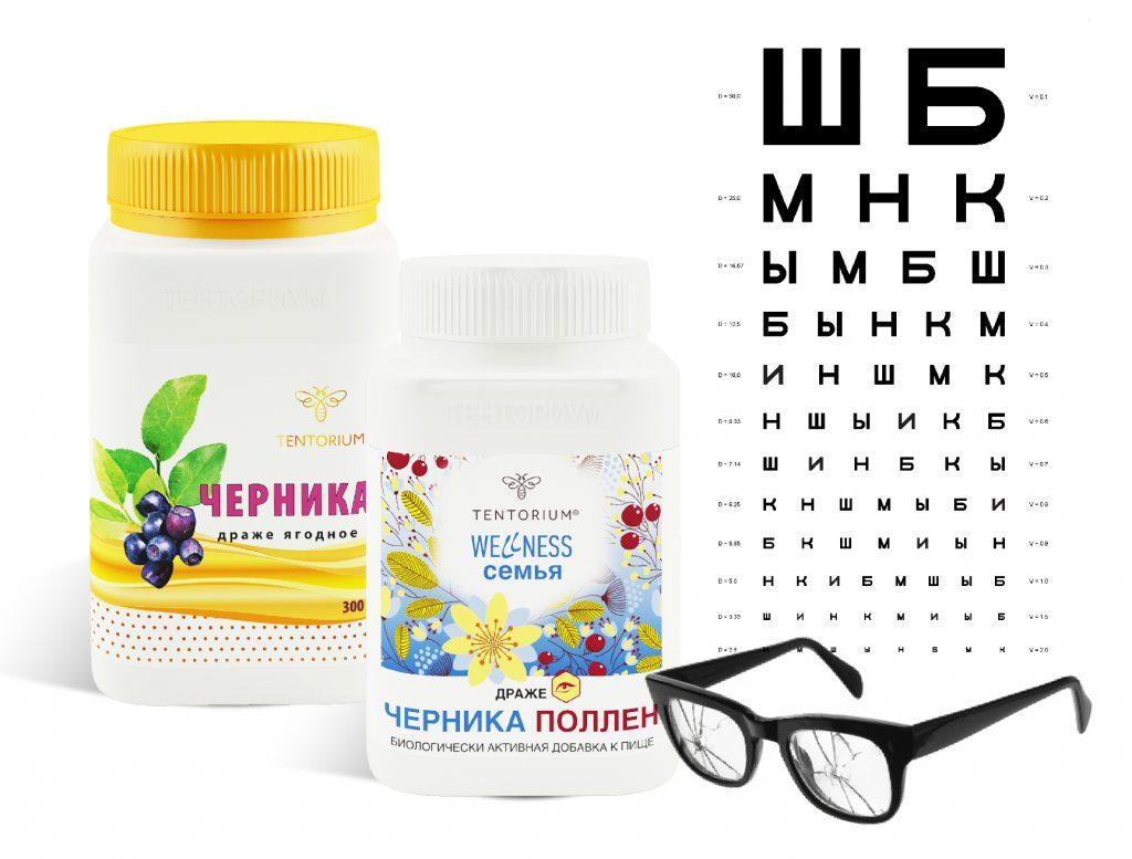 5 советов от ТЕНТОРИУМ®: как сохранить зрение