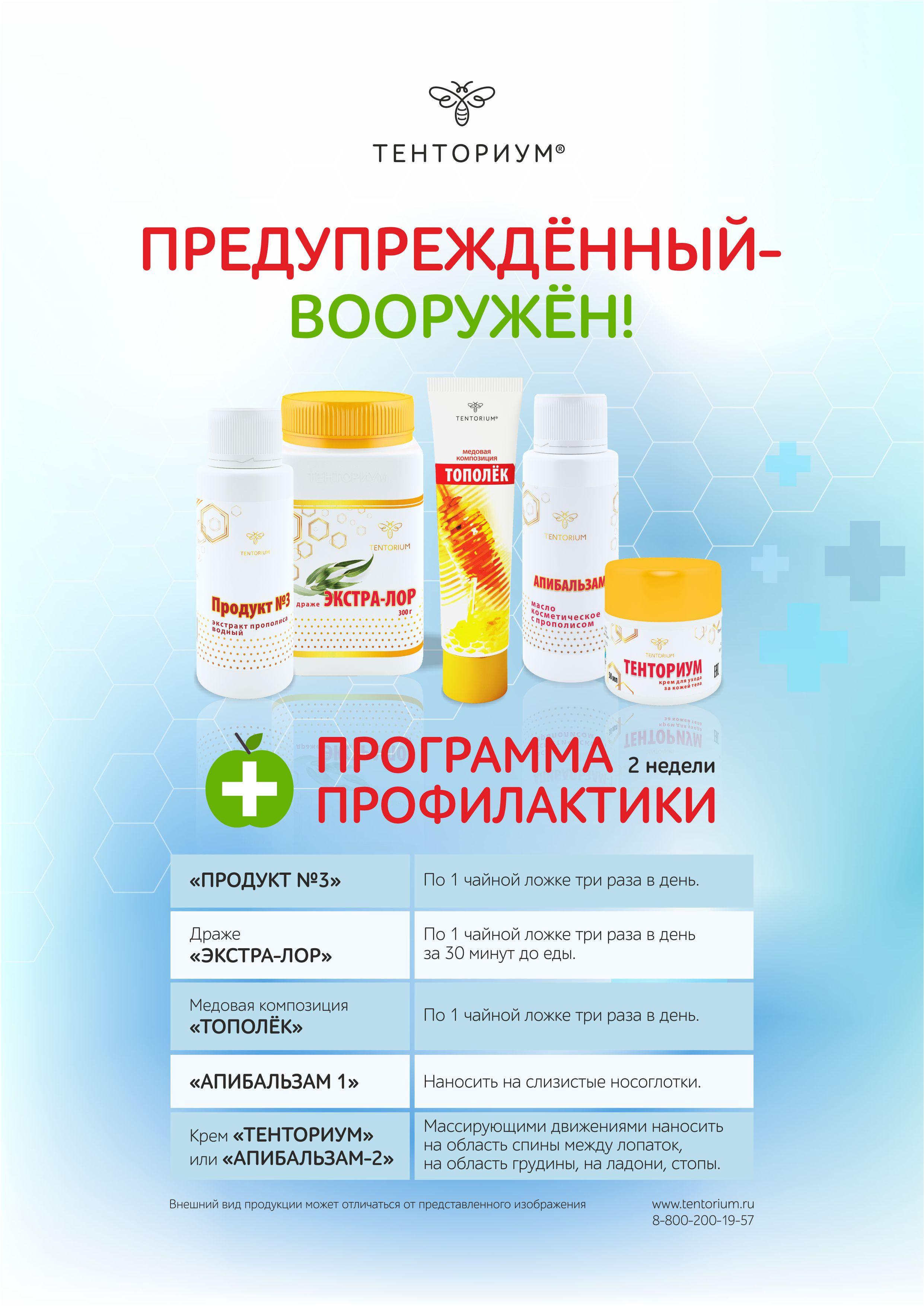 альянс страховая компания новосибирск официальный сайт