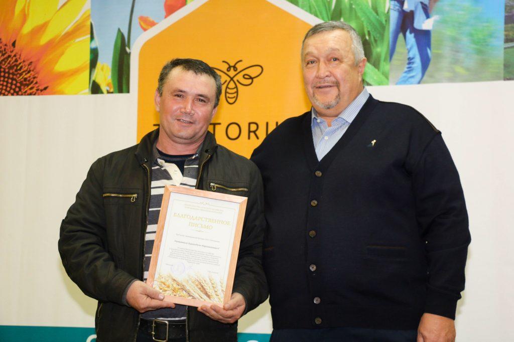 Награды от Министерства сельского хозяйства и продовольствия Пермского края