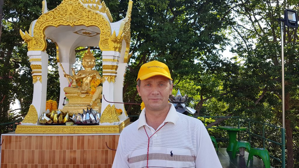 Когда билет на Форум даёт право посетить Таиланд