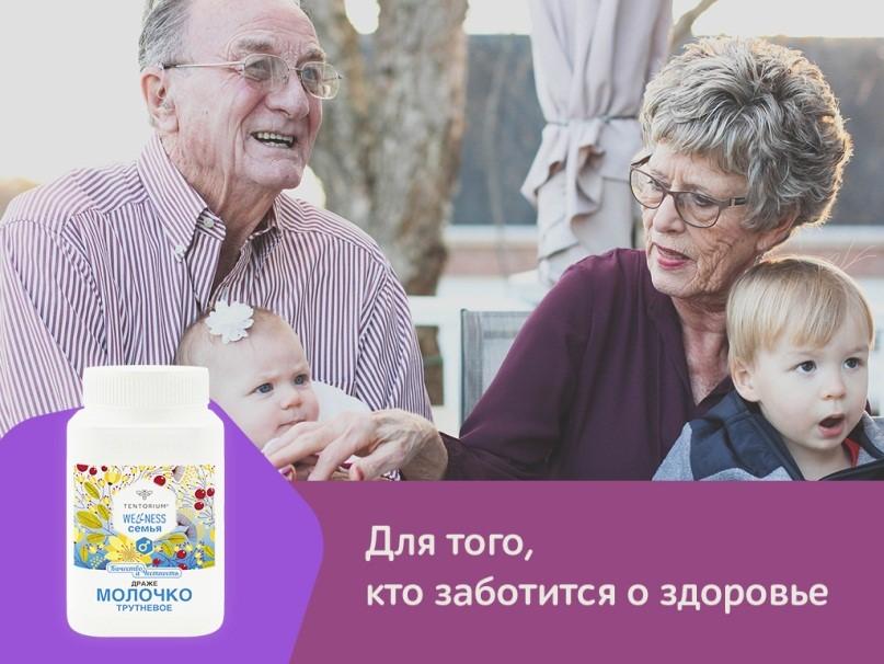 Выбираем подарки дорогим мужчинам вместе с ТЕНТОРИУМ®