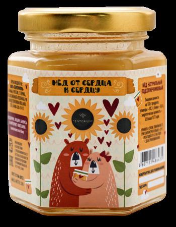 Мёд Подсолнечниковый (230 г)
