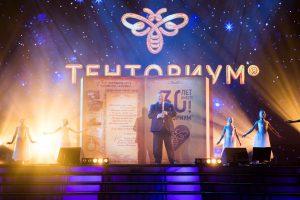 ТЕНТОРИУМ® отпраздновал 30-летний юбилей в кругу друзей