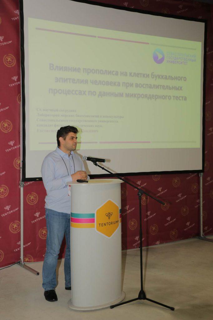 Всероссийская конференция в защиту пчелы