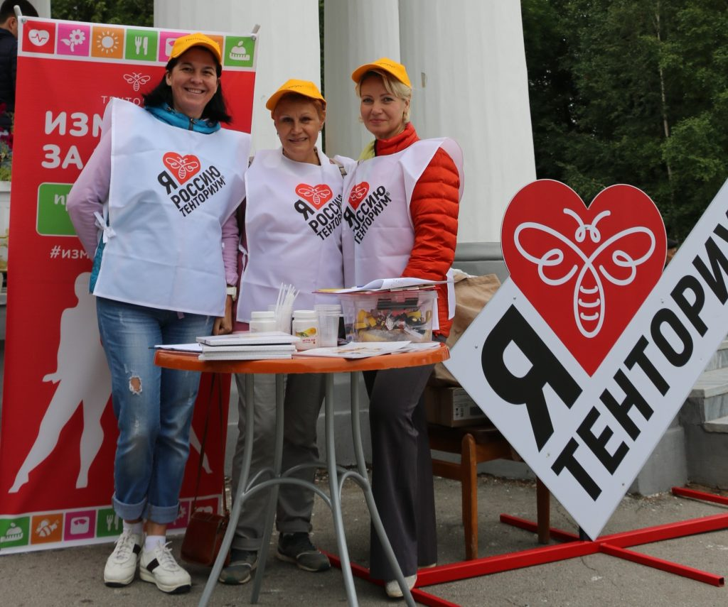 Дистрибьюторы ТЕНТОРИУМ® приняли участие в городском празднике Курбан Байрам