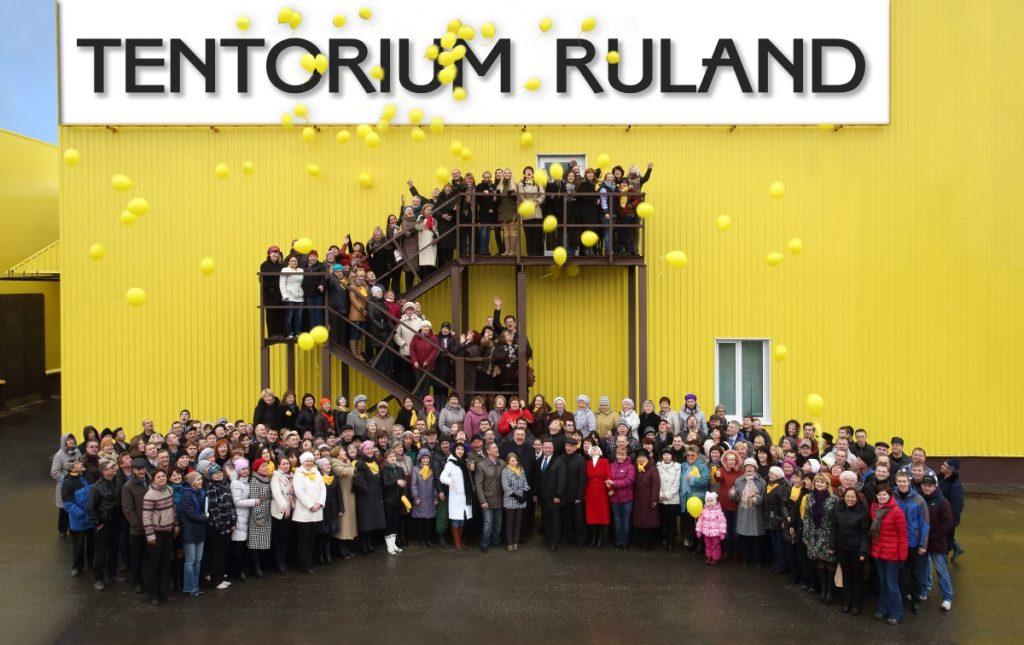 Завод TENTORIUM RULAND отмечает шестой день рождения