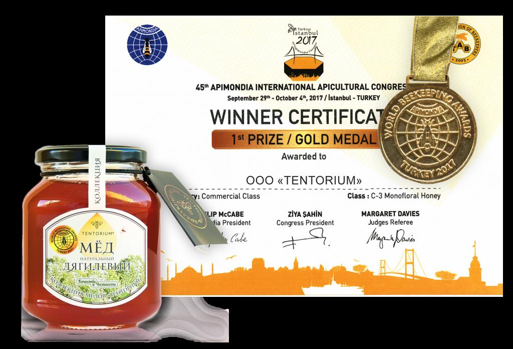 Почему знатоки и ценители выбирают мёд ТЕНТОРИУМ®?
