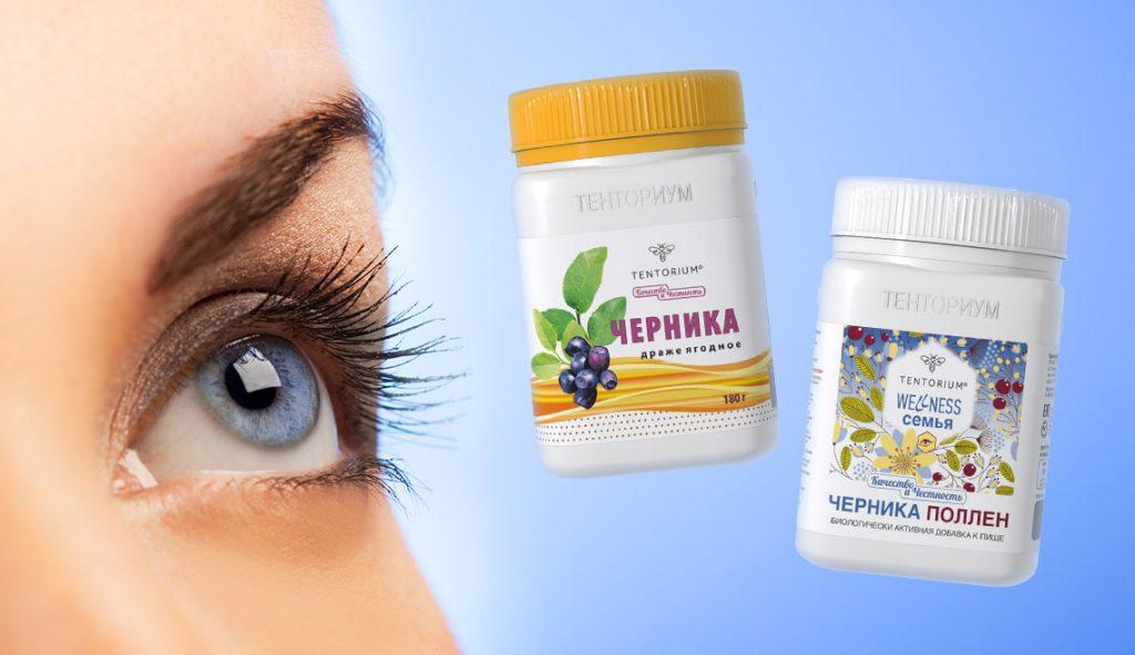 Ясный взгляд. Как сохранить здоровье глаз?