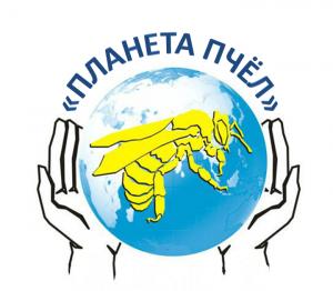 Благотворительный фонд «Планета пчёл» празднует День рождения!