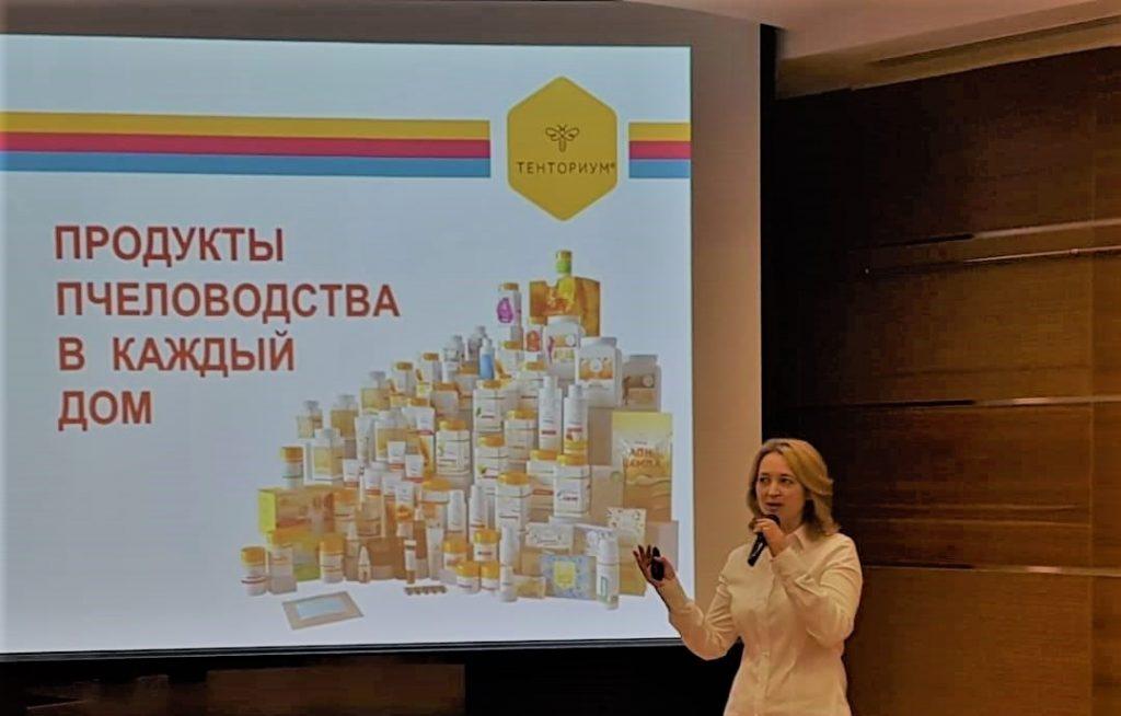День мёда в Екатеринбурге:  Спикер ТЕНТОРИУМ® зажигает сердца