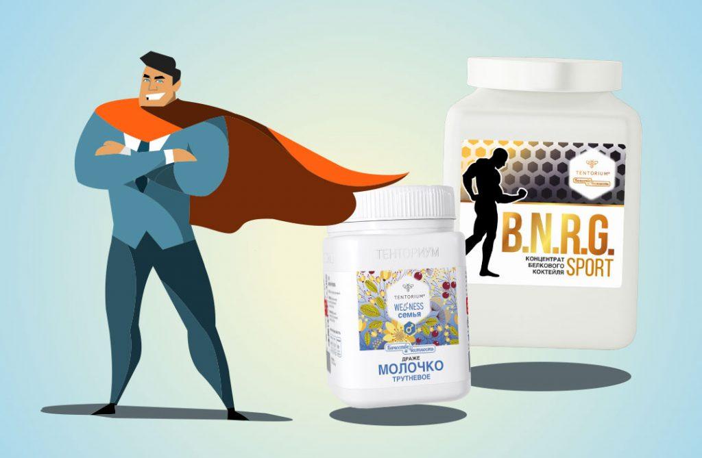 Как помочь любимому стать супергероем?