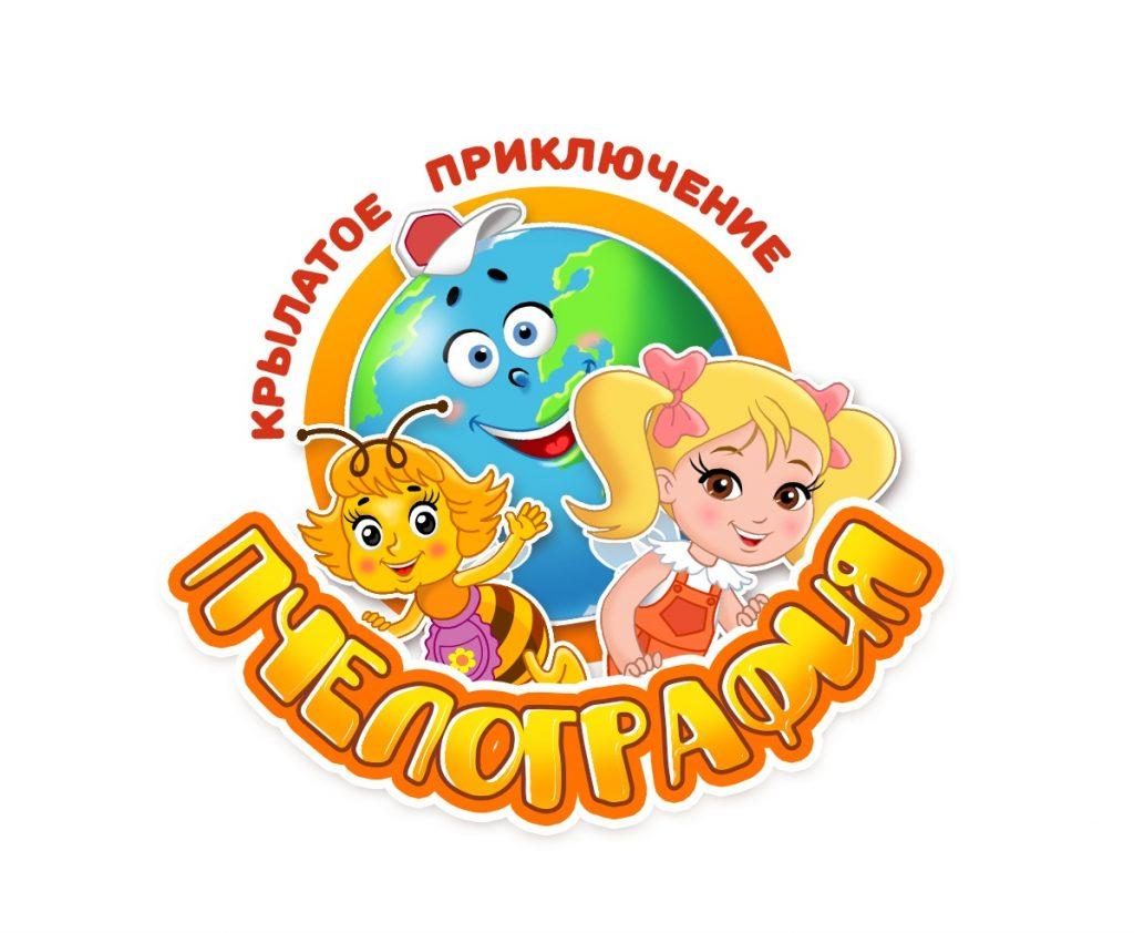 Смешарики и Пчелография встретились в Санкт-Петербурге