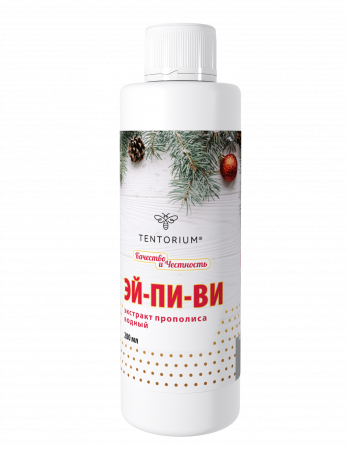 Магия новогодних подарков с ТЕНТОРИУМ®