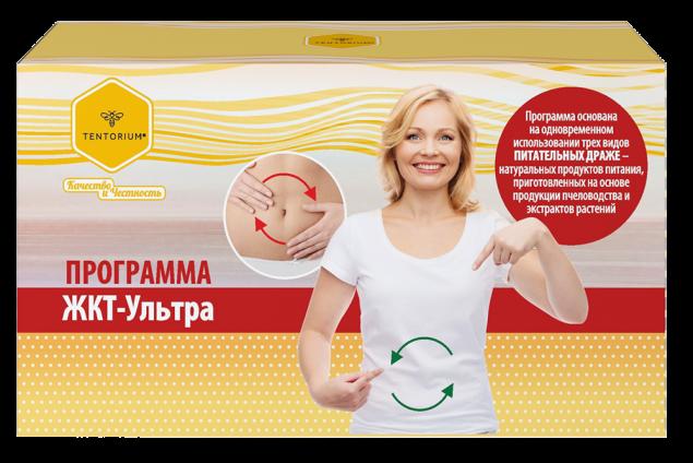 """Программа """"ЖКТ-Ультра"""""""