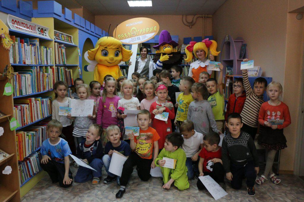 В Перми стартовал марафон путешествий мультсериала «Пчелография»