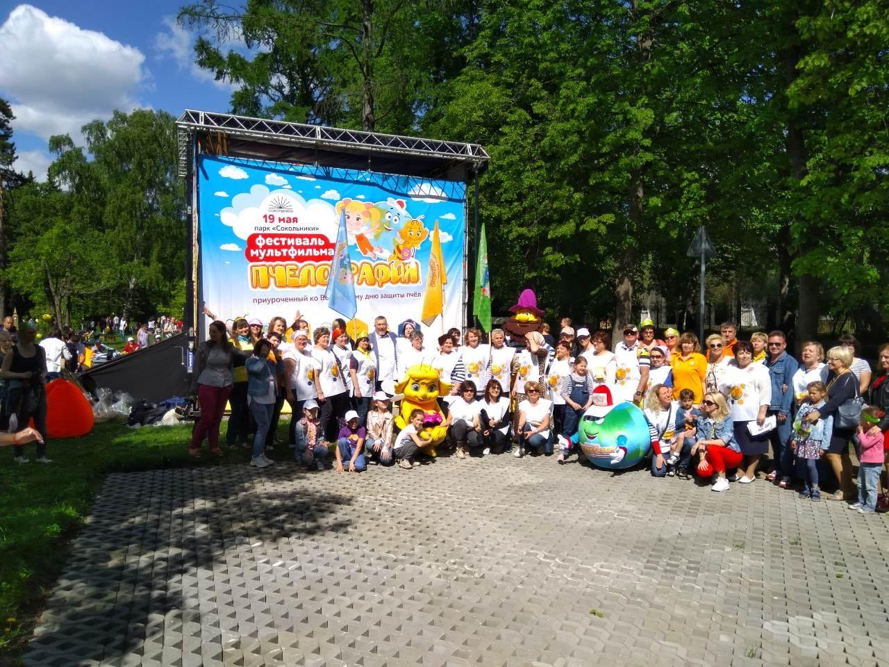 Фестиваль мультфильма «Пчелография» - яркий праздник в честь дня пчелы!