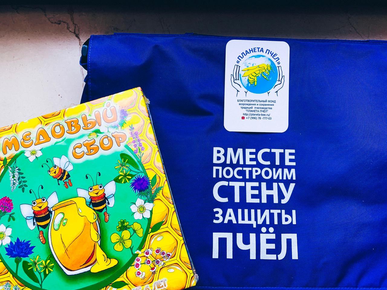 Сертификат №4000 пересёк границу Монголии!