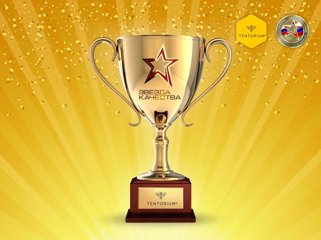 Компания ТЕНТОРИУМ® признана одной из лучших в рейтинге предприятий Приволжского федерального округа!