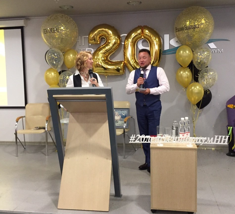 В Нижнем Новгороде стартовали Региональные Форумы-2019