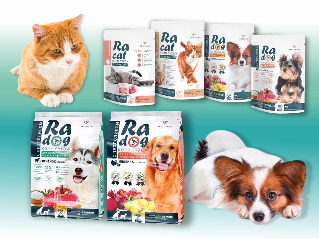 Купить корм Royal Canin для собак. Сухие и влажные корма