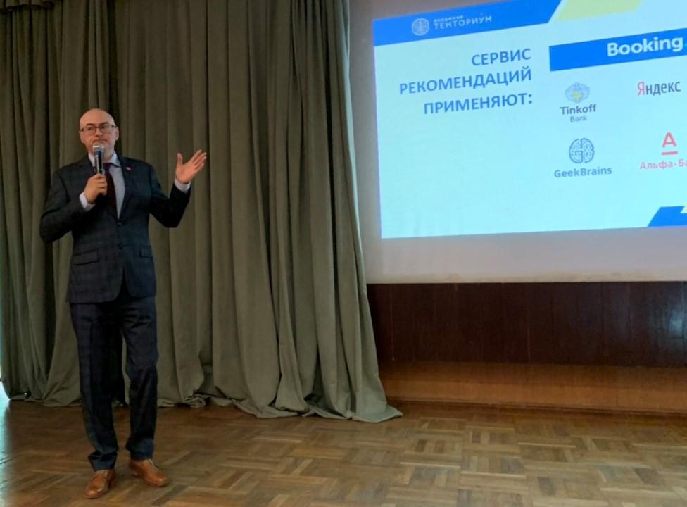 Дистрибьюторский Форум-2019 в Краснодаре