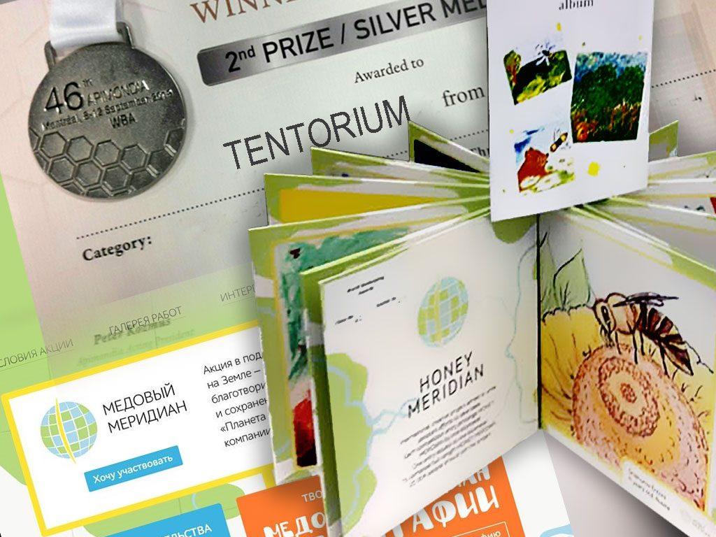 Альбом фоторабот «Медовый меридиан» награжден серебряной медалью Апимондии-2019